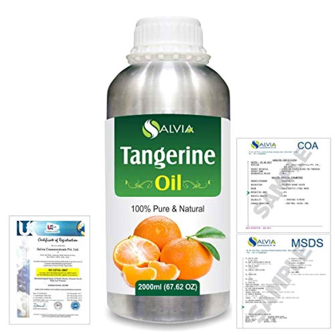 仮説スペースリゾートTangerine (Citrus nobilis) 100% Natural Pure Essential Oil 2000ml/67 fl.oz.