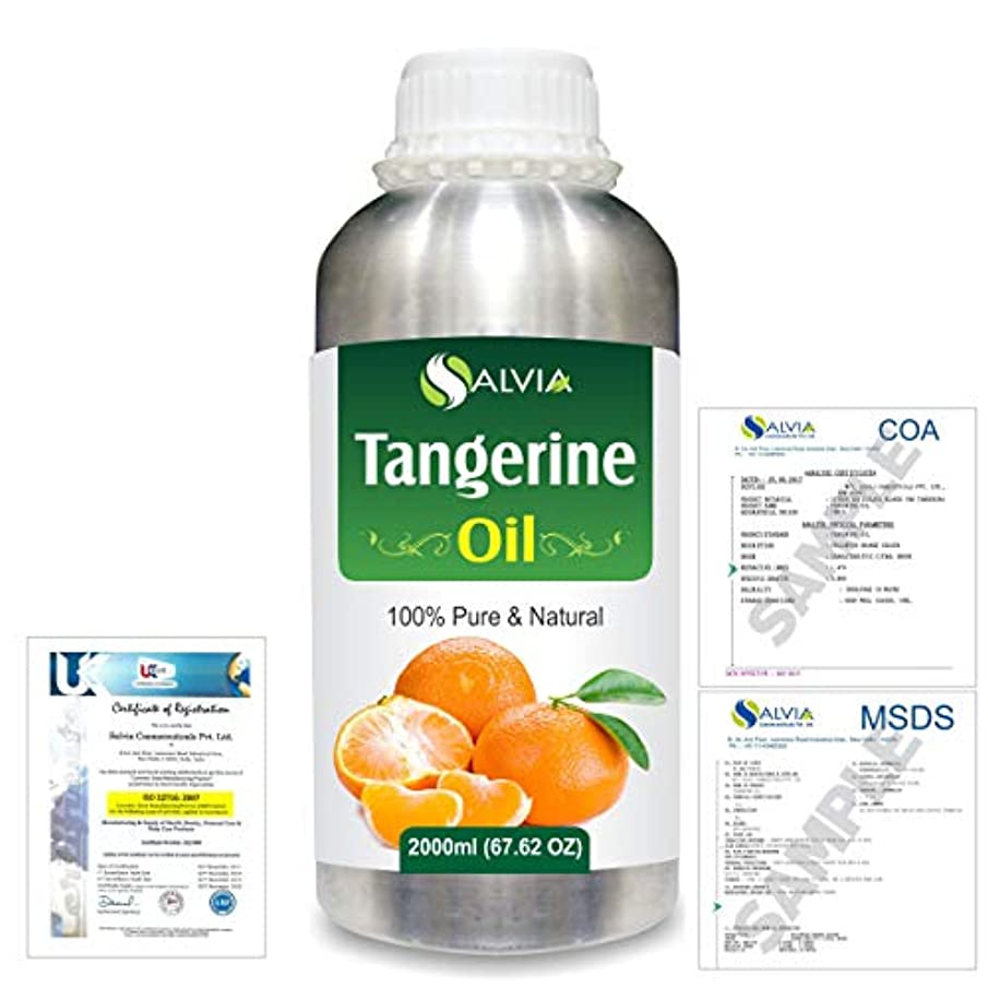 正気印象派運営Tangerine (Citrus nobilis) 100% Natural Pure Essential Oil 2000ml/67 fl.oz.