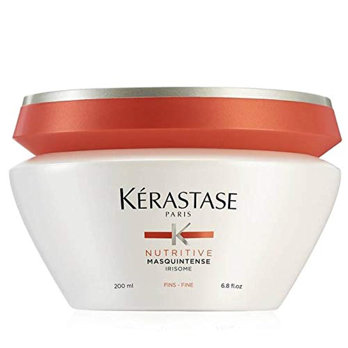 暴徒静かに迷信Kerastase Nutritive Masquintense Thick Hair 200ml