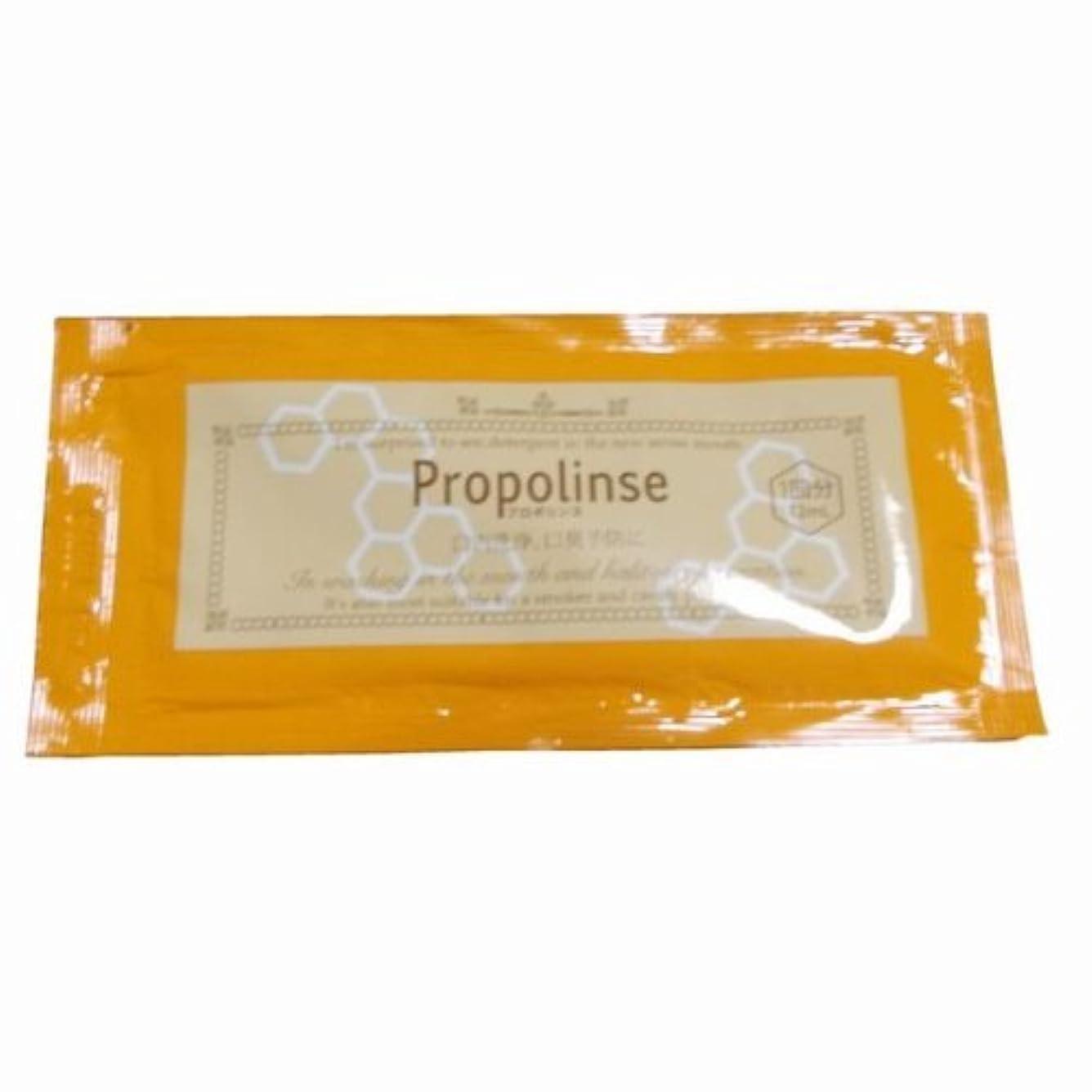 サスペンド代わりに捕虜プロポリンス 洗口液 パウチ 12ml×100個入