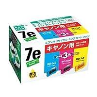 ecorica キヤノン用リサイクルインク(3色セット)BCI-7E/3MP(BCI-7eC、BCI-7eM、BCI-7eY) ECI-CA07E3P/BOX