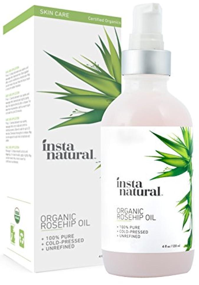 大いに誓う収穫オーガニック ローズヒップオイル 120ml ORGANIC Rosehip Oil - 100% Pure & USDA Certified 4oz 【並行輸入品】