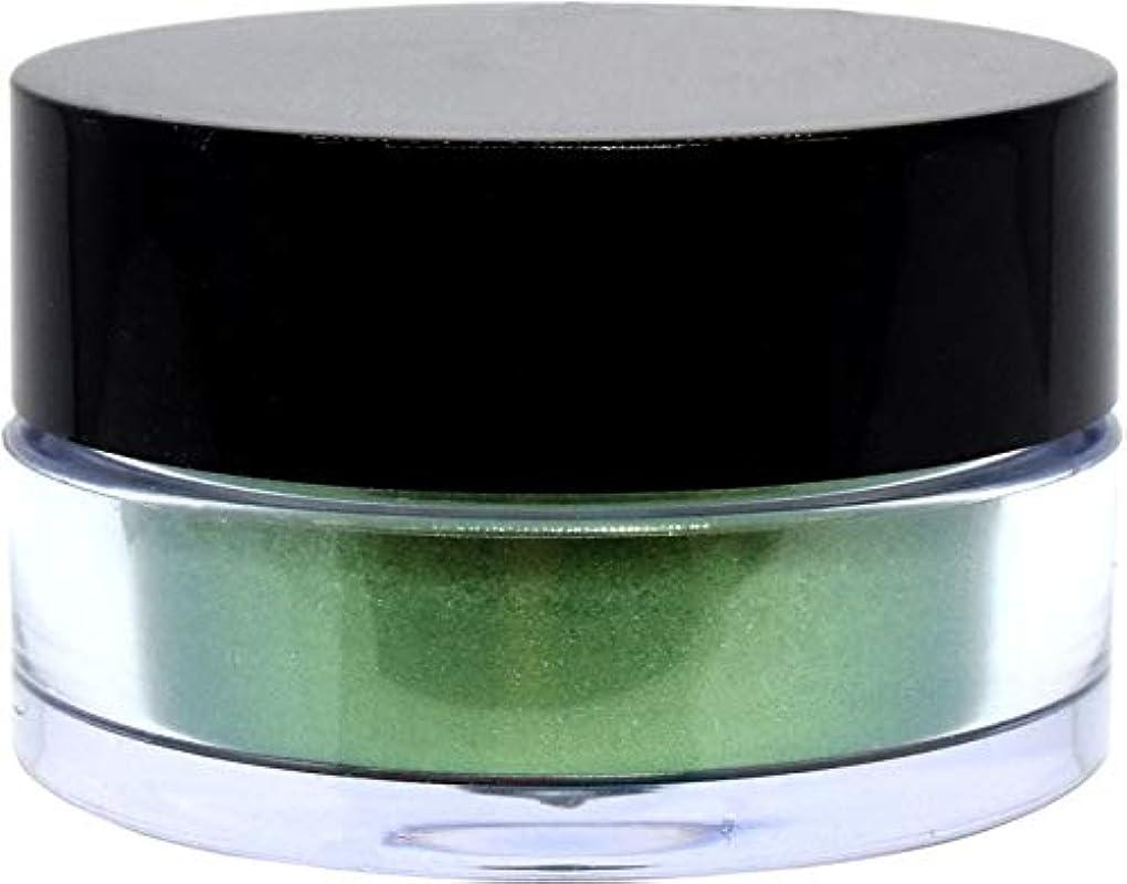 北東とてもの面では三善 プチカラー 高発色 アイシャドウ パール col:11 グリーン系