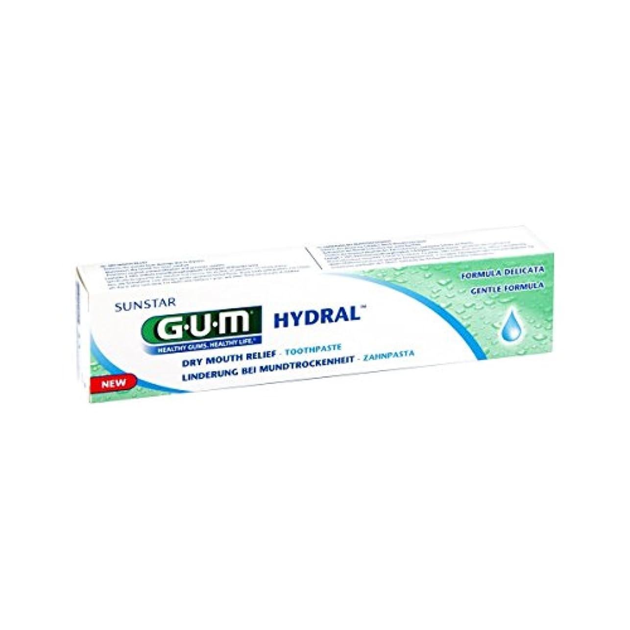 はがきアセンブリ洗うGum Hydral Dry Mouth Toothpaste 75ml [並行輸入品]