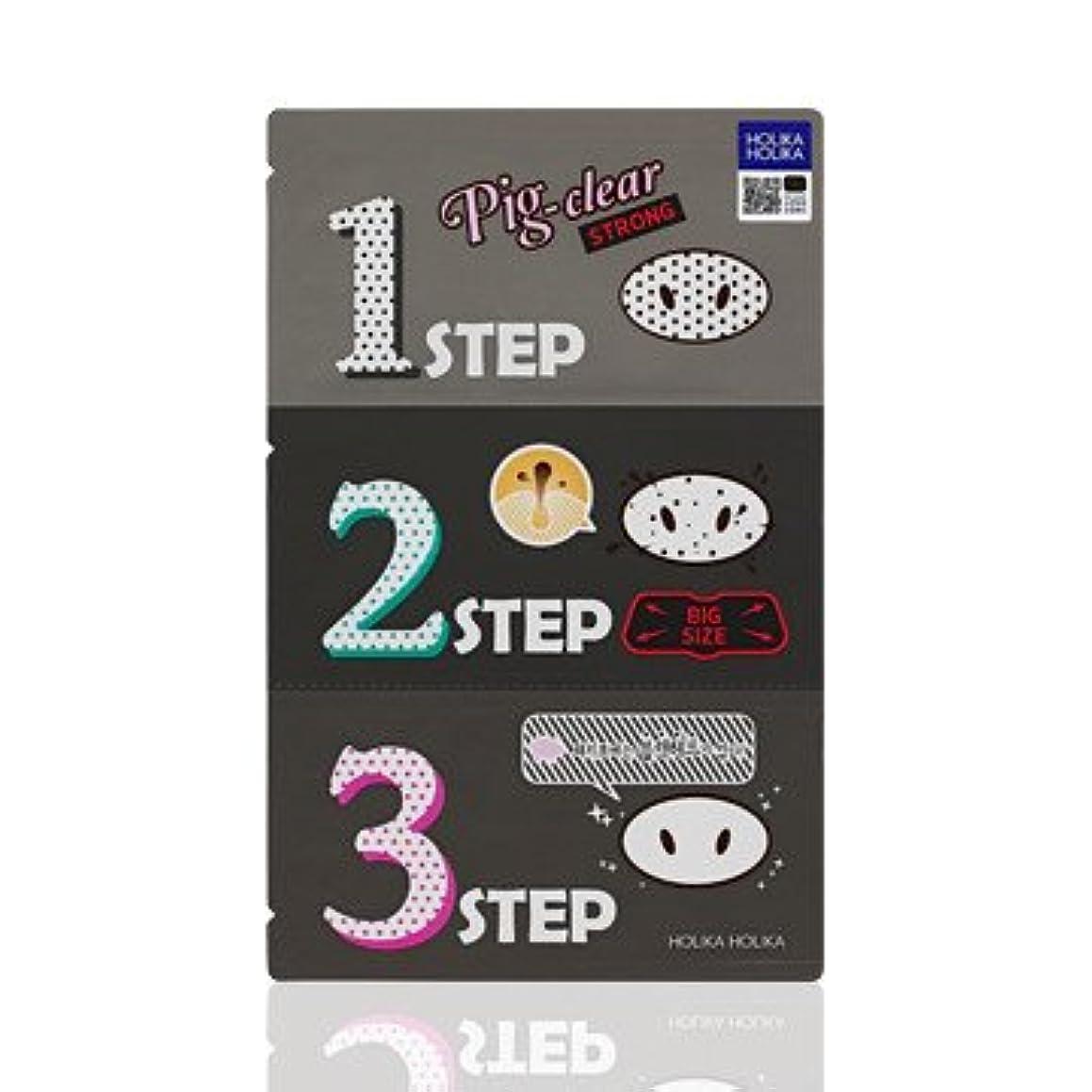 ロンドンめまい怖がらせるHolika Holika Pig Nose Clear Black Head 3-Step Kit 10EA