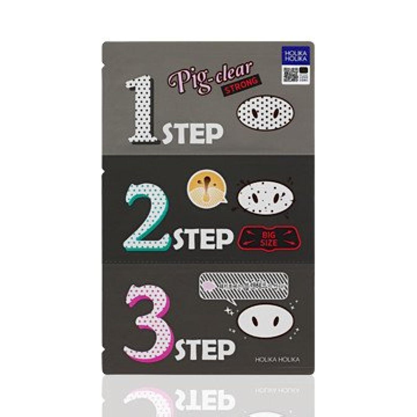 くぼみ火炎氏Holika Holika Pig Nose Clear Black Head 3-Step Kit 3EA