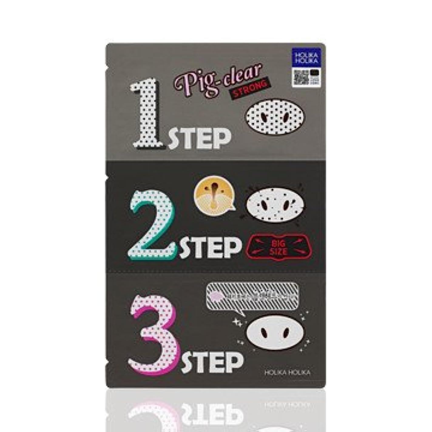 独立して樫の木高めるHolika Holika Pig Nose Clear Black Head 3-Step Kit 10EA