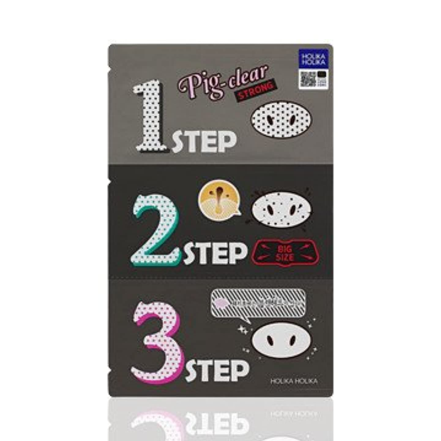 芸術的発行する致死Holika Holika Pig Nose Clear Black Head 3-Step Kit 5EA