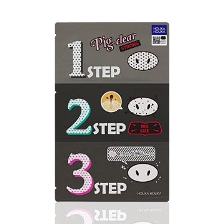 静脈ファン忍耐Holika Holika Pig Nose Clear Black Head 3-Step Kit 3EA