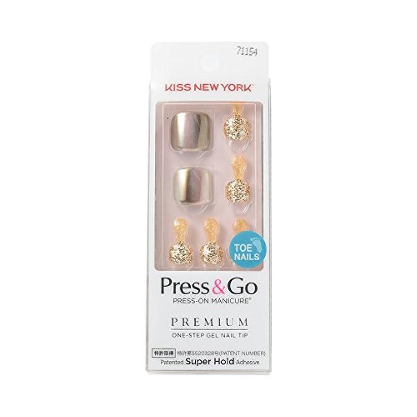 露可聴密輸KISS NEW YORK ネイルチップPress & Go BHJT02J