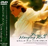 ピクニック・アット・ハンギングロック [DVD]
