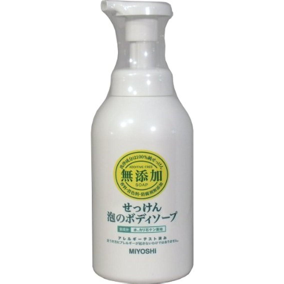 【セット品】ミヨシ 無添加 せっけん泡のボディソープ ポンプ 500ml ×3個