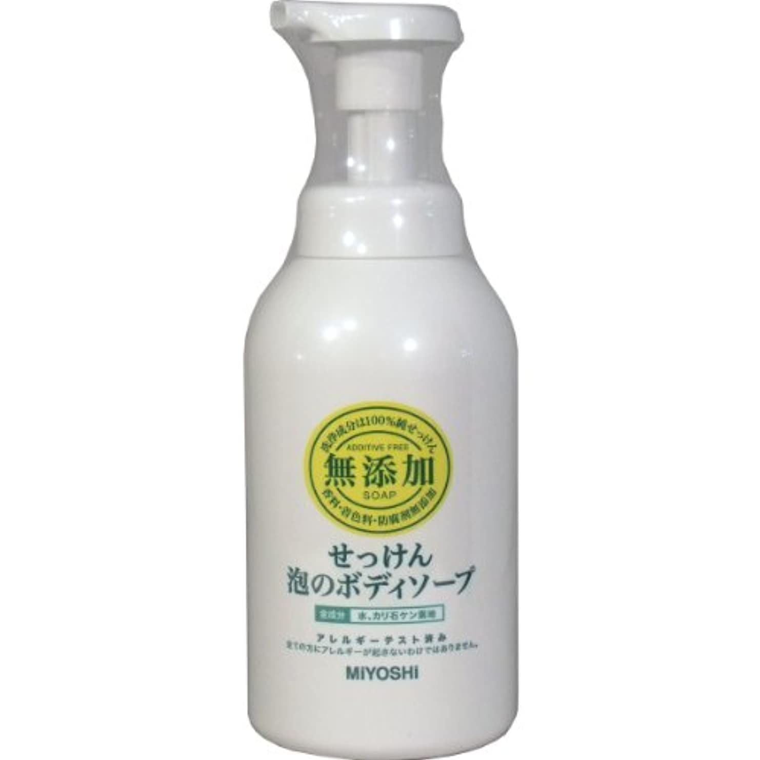 【まとめ買い】ミヨシ 無添加 せっけん泡のボディソープ ポンプ 500ml ×2セット