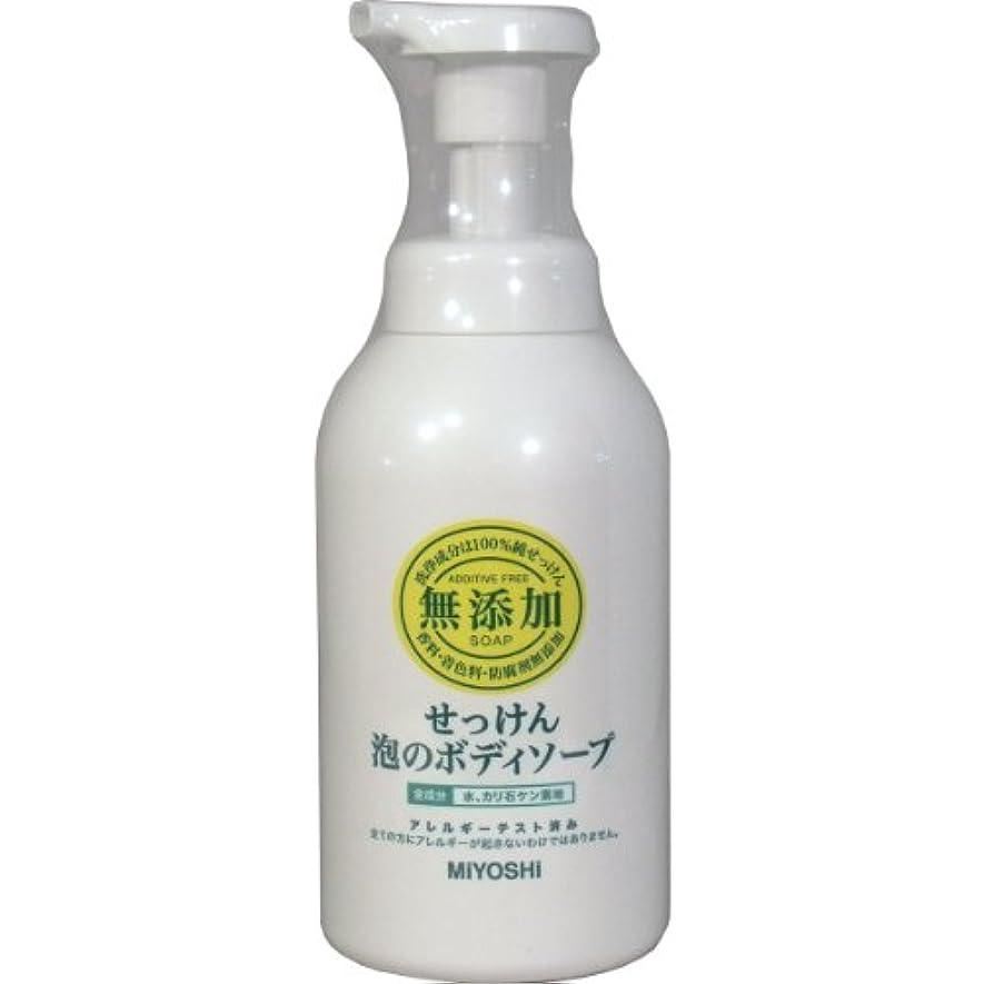 大邸宅レモンヤング洗浄成分は100%純せっけん!!ミヨシ無添加シリーズは石けん成分以外に何も添加していません!ポンプ500mL