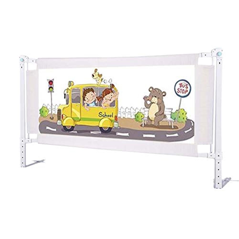 ベッドフェンス- ベビーベッドレールアンチ秋ベビーベッドレール、ポータブル子供用メッシュ垂直リフトベッド大きなベッド、85センチメートルのためのレールガード (サイズ さいず : 180cm)