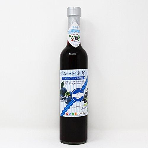 【やないづ食品】ブルービネガー(果実酢)500ml × 2本セット ハックルベリー ブルーベリー(フルーツビネガー)