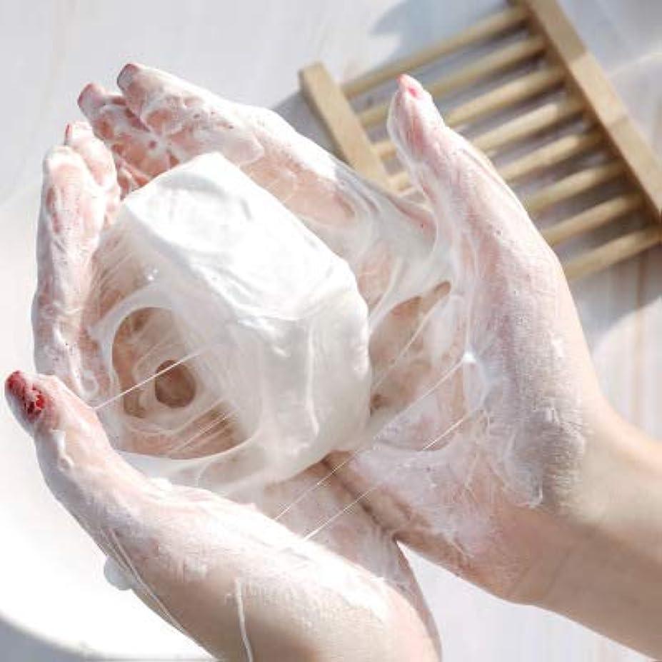 オリエント放映空気DAMIGRAM シルクプロテインソープ 無添加せっけん 純植物性シャボン玉 浴用 自然派石けん オリーブ 石鹸 洗顔石鹸 スムースリッチスキン フェイシャルソープ 黒ずみ 毛穴ケア無添加 敏感 肌用 毛穴 対策 洗顔石鹸 コラーゲン ヒアルロン酸 ビタミンC セラミド 配合