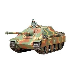 タミヤ 1/35 ミリタリーミニチュアシリーズ No.203 ドイツ陸軍 駆逐戦車 ヤークトパンサー 後期型 プラモデル 35203
