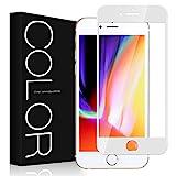 iphone 8 フィルム 3D 全面 G-Color iphone 8 ガラスフィルム 3D 曲面デザイン 3Dラウンドエッジ加工 iphone 8 対応 4.7インチ 液晶保護フィルム 98%透過率 光沢 透明ケース付き(白)
