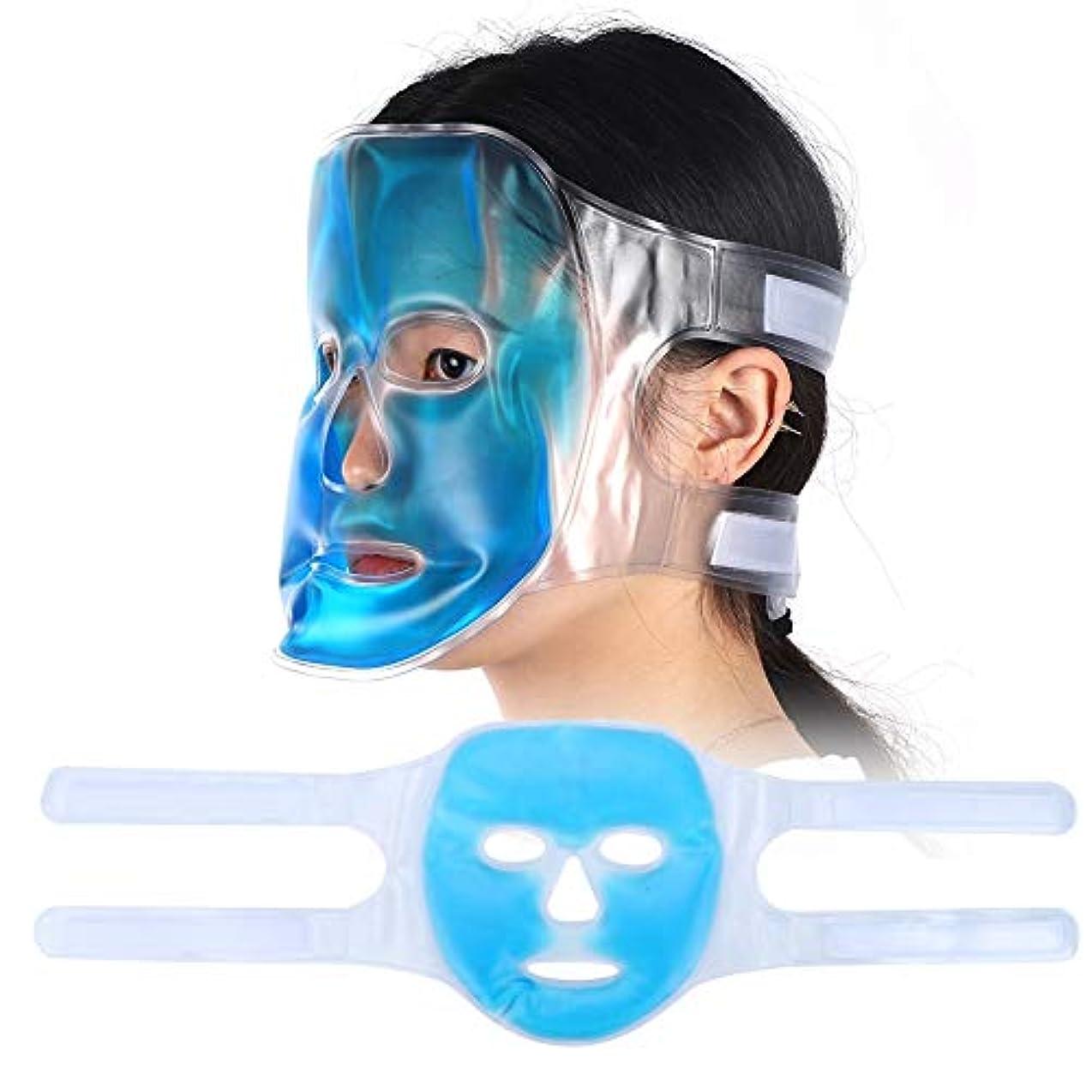めまいが火星まどろみのある保湿 ジェルブルーフェイスマスク 疲労緩和 リラクゼーションフル フェイスクーリングマスク