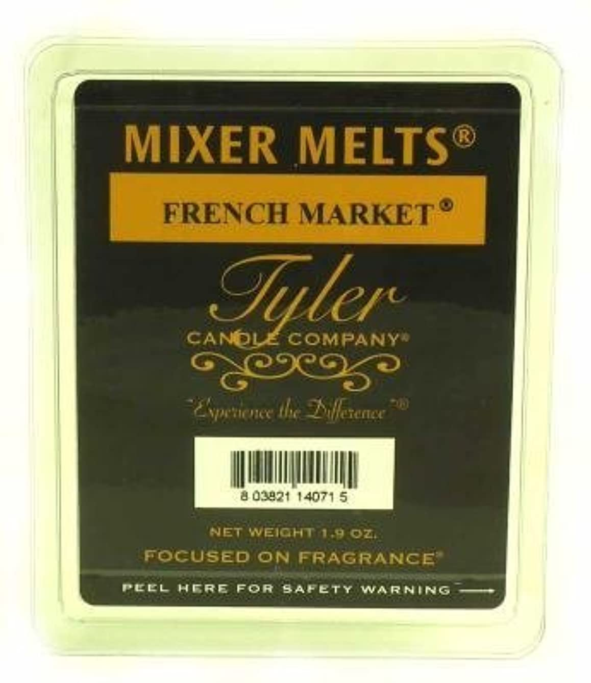 熟したバルブ甘味フランス市場ミキサーMelts by Tyler Candle * *セットof 3 * *
