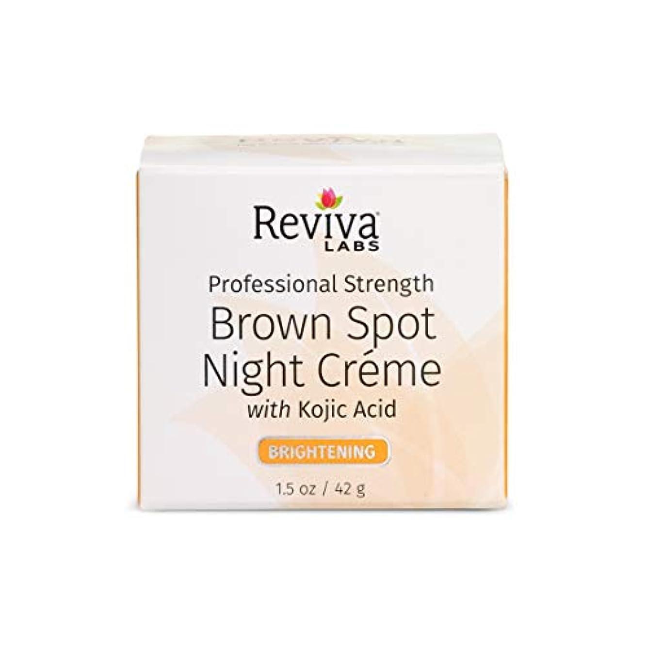 バックグラウンド首謀者一致する海外直送品 Reviva Brown Spot Night Cream, with Kojic Acid EA 1/1 OZ