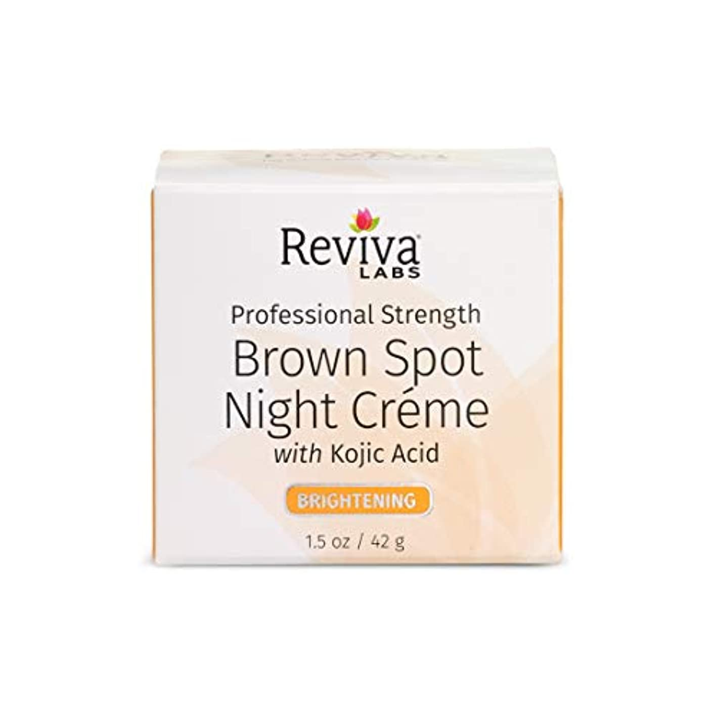 重要性蒸留内訳海外直送品 Reviva Brown Spot Night Cream, with Kojic Acid EA 1/1 OZ