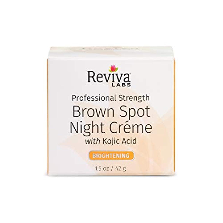 質量便利さドライ海外直送品 Reviva Brown Spot Night Cream, with Kojic Acid EA 1/1 OZ [並行輸入品]