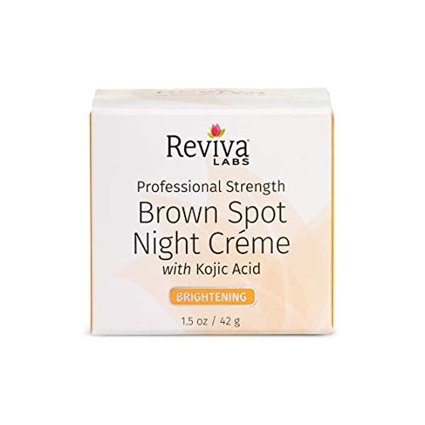 粒子ピーブ手つかずの海外直送品 Reviva Brown Spot Night Cream, with Kojic Acid EA 1/1 OZ