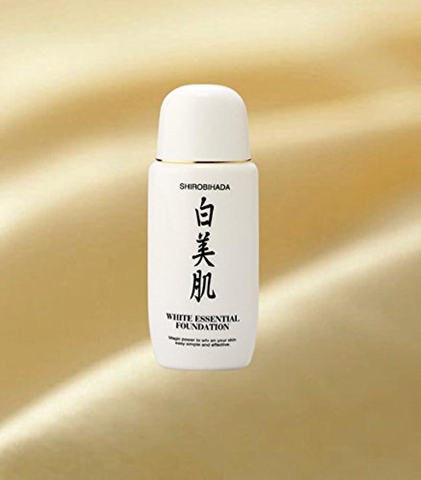 うまくやる()エロチック有益な白美肌 60ml Shirobihada