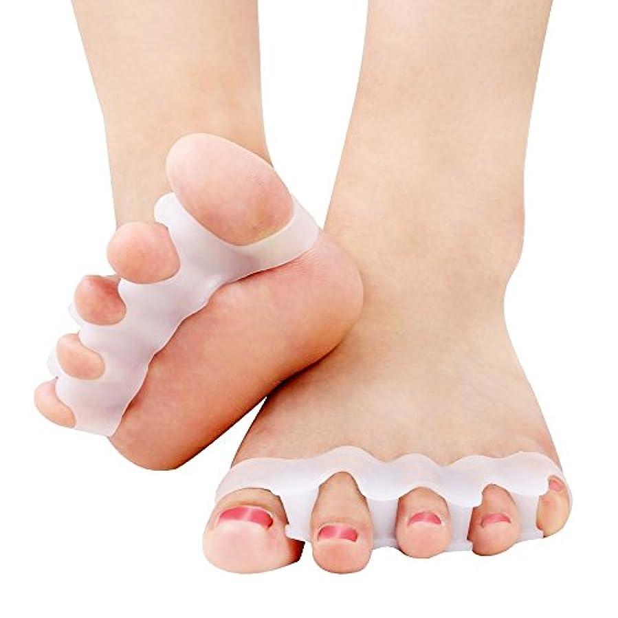 CandyBox 女子力UP フットネイル ペディキュア 足指全開 自宅で簡単 仕上がり奇麗 柔らかシリコン フリーサイズ