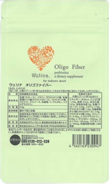 カウンタ勧める独特のウェリナ オリゴファイバー