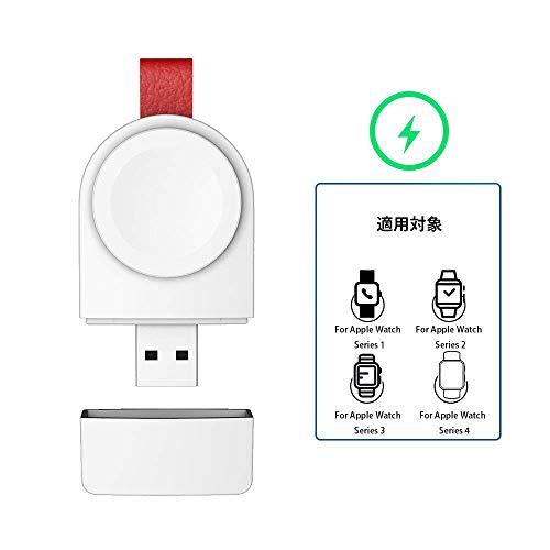 Apple Watch ワイヤレス充電器 iWatch充電器 ポータブル 磁気ポータブルワイヤレス ケーブルなし Apple Watchシリーズ1 2 3 4 in 38mm 40mm 42mm 44mm対応 DOSMUNG