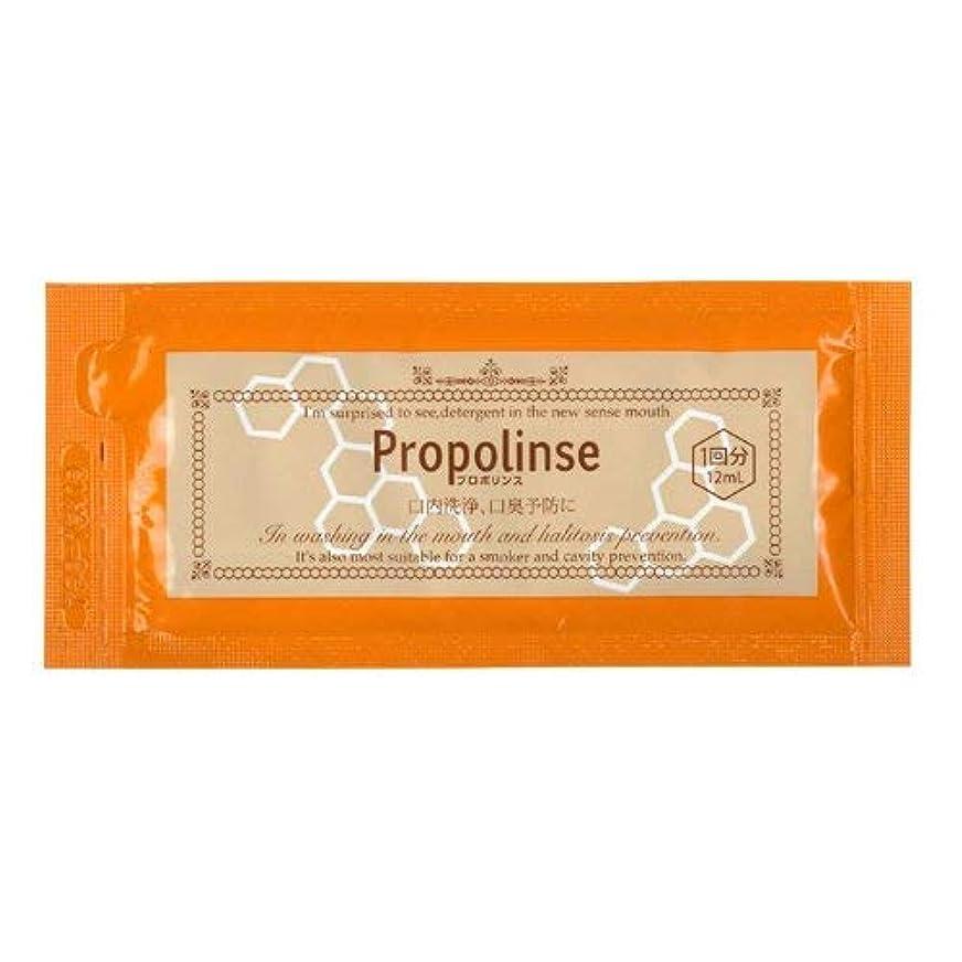 無祈る移住するプロポリンス ハンディパウチ 12ml×40袋