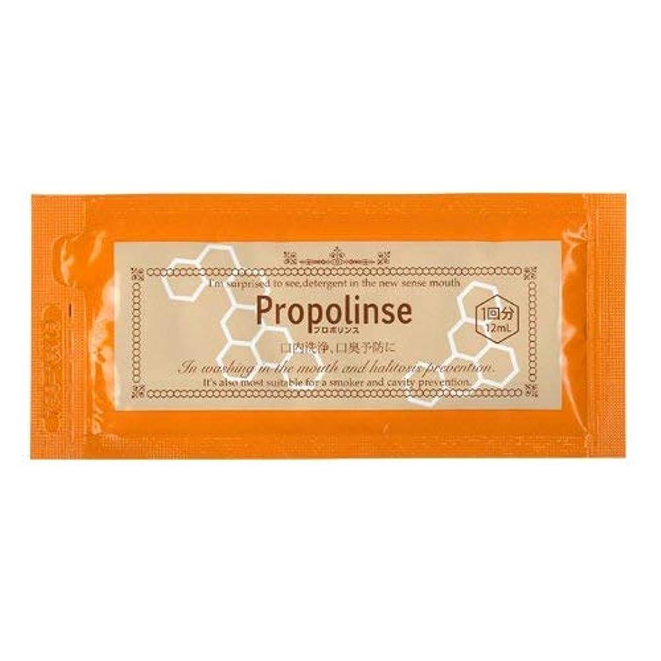 バウンド食堂人道的プロポリンス ハンディパウチ 12ml×40袋