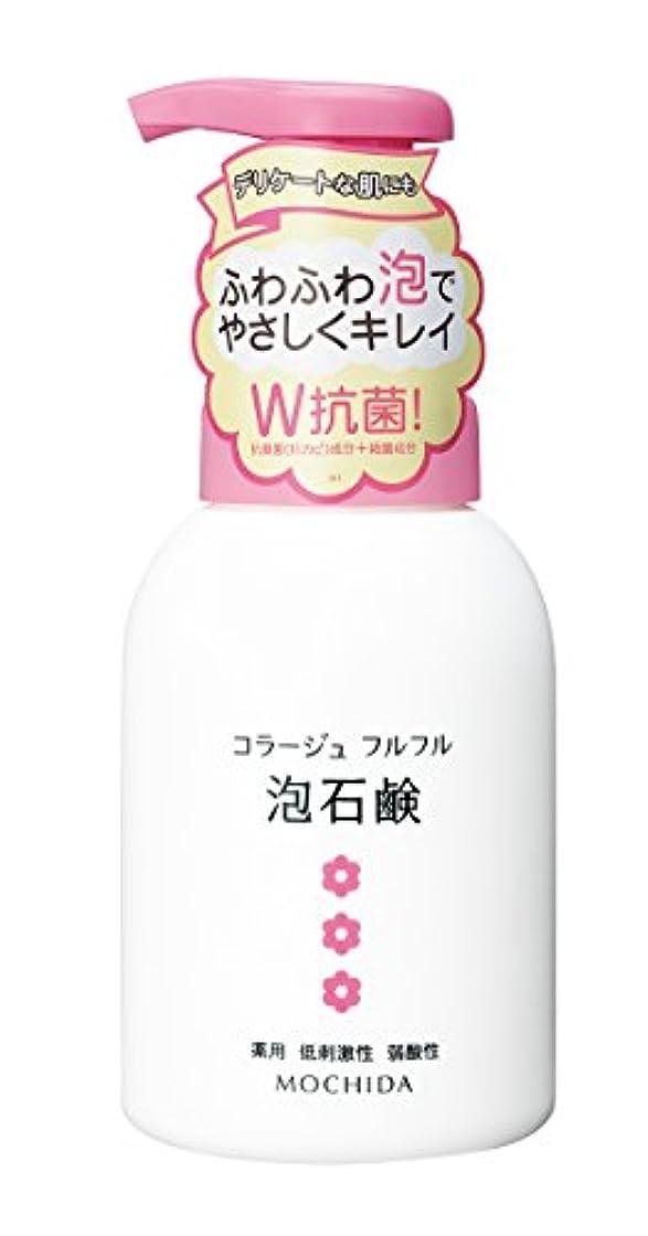メロン登場詩人コラージュフルフル 泡石鹸 ピンク 300m L (医薬部外品)