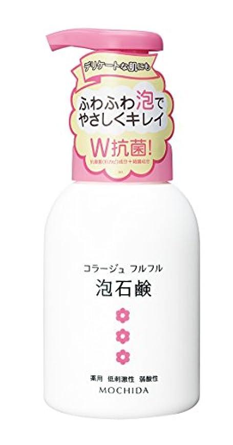迷信アウター生産性コラージュフルフル 泡石鹸 ピンク 300m L (医薬部外品)