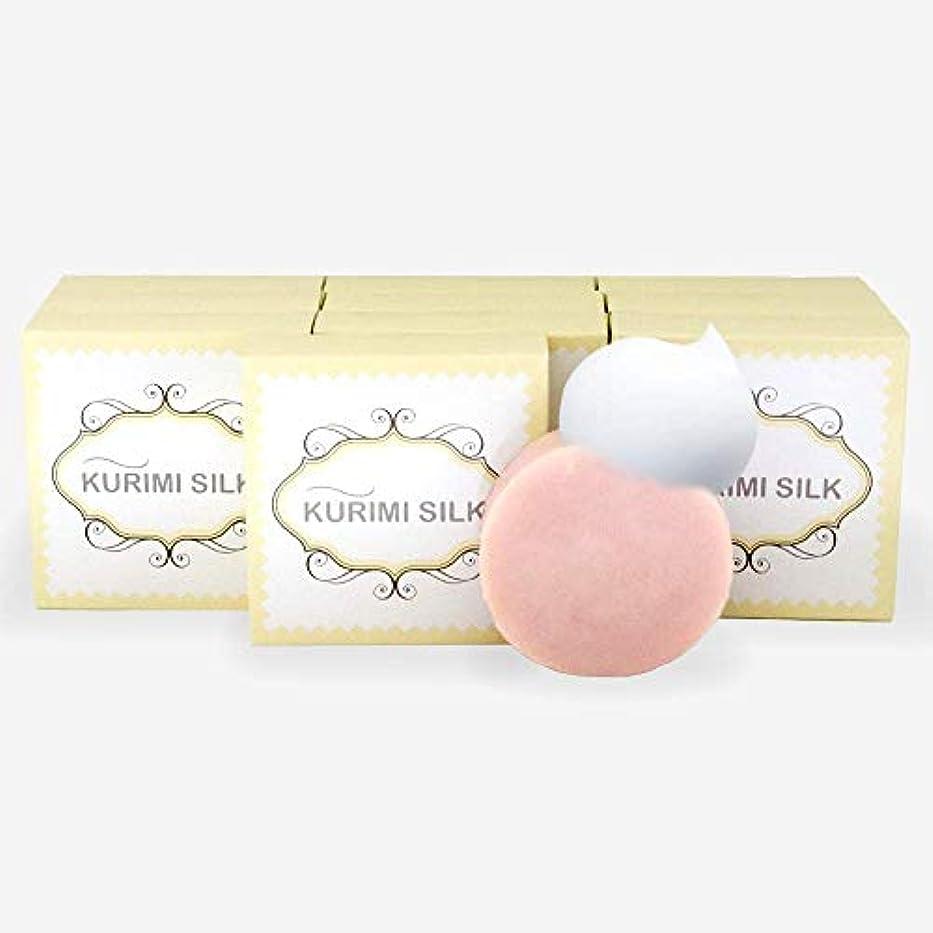 給料健康的自然ヒップ 背中 ニキビ 角質 美白 保湿 体臭 ケア KURIMI SILK [ クリミシルク ] デオドラント 高級化粧石鹸/枠練り石鹸 80g(10個)