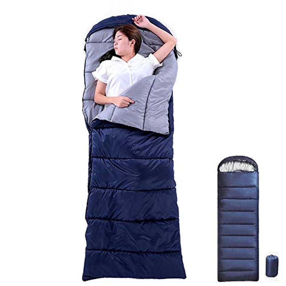 広告する初期の失う寝袋、広い寝袋、着やすい、軽量、コンパクト、キャンプツアーに最適、210 x 73 cm