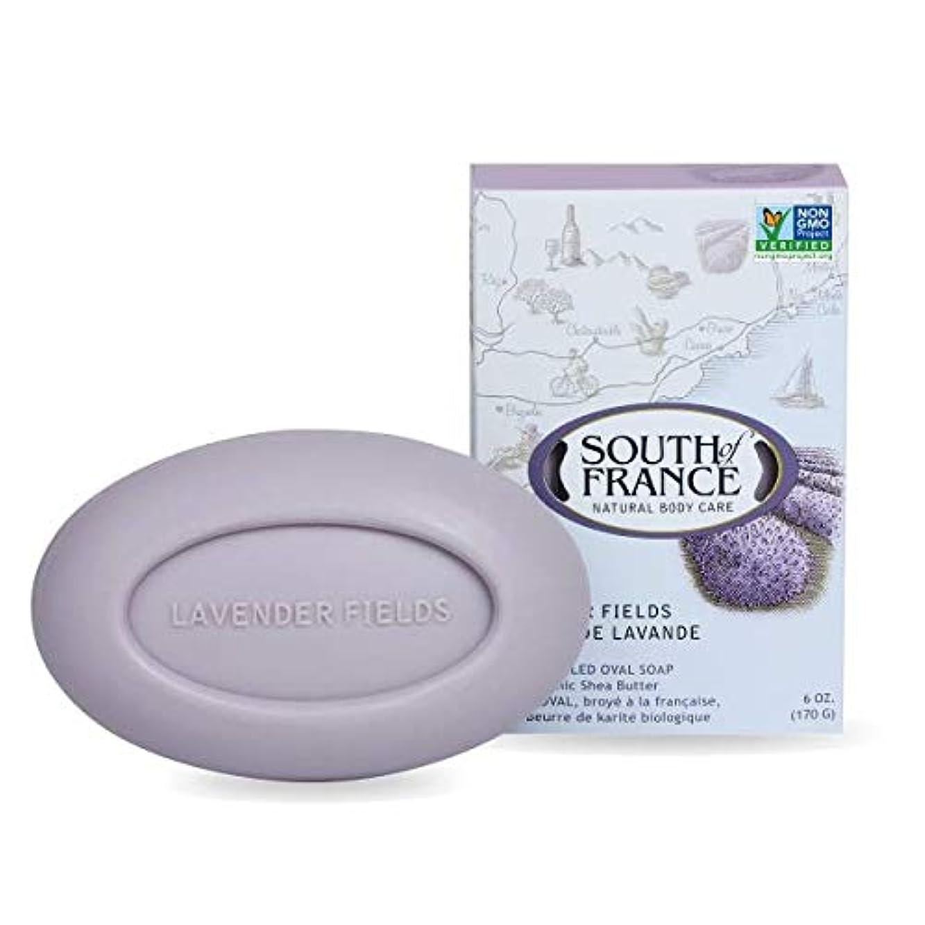 部分的シロクマ原理South of France, Lavender, French Milled Bar Soap, 8 oz (227 g) (Discontinued Item)