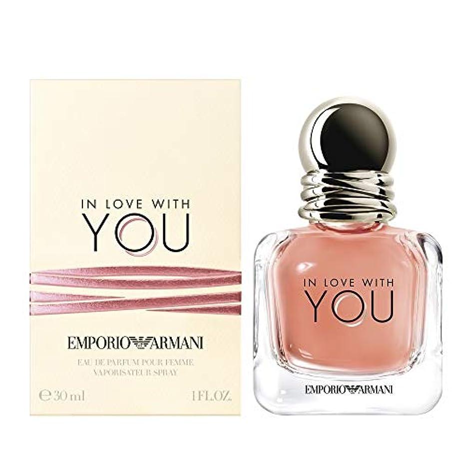 バースト群がる考古学的なジョルジオアルマーニ Emporio Armani In Love With You Eau De Parfum Spray 30ml/1oz並行輸入品