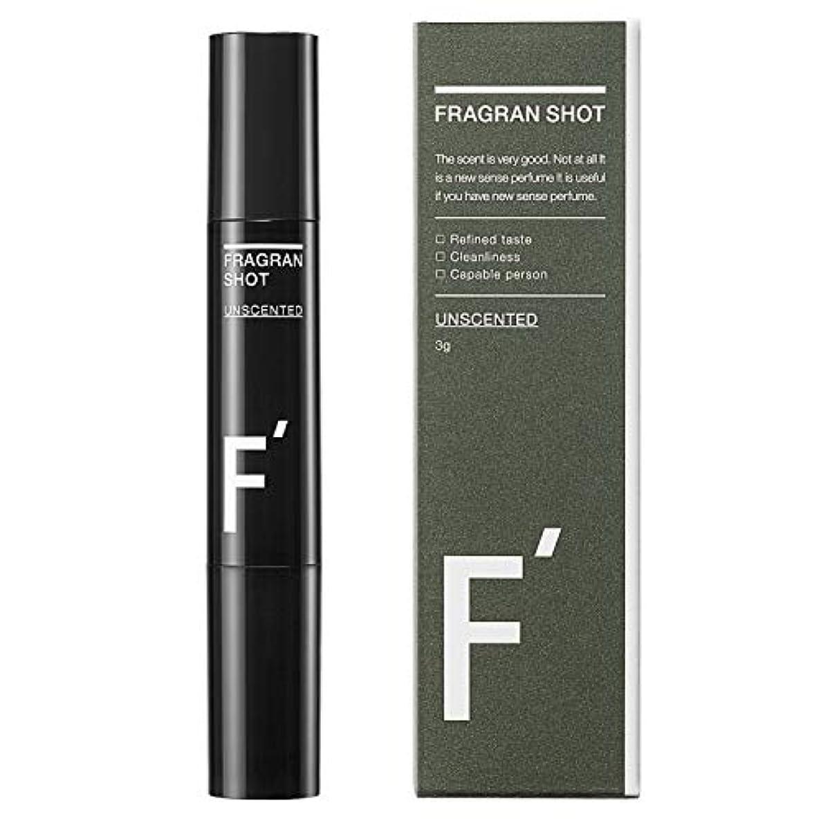 コテージポンペイ学習者F'(エフダッシュ) フレグランショット 無香料 男性用練香水