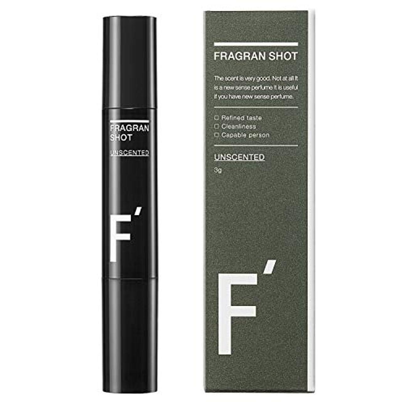 重要な十二放牧するF'(エフダッシュ) フレグランショット 無香料 男性用練香水