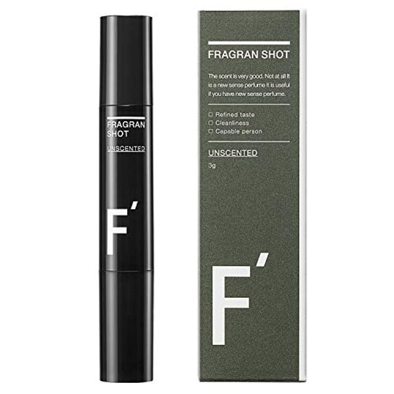 動物園つかむ究極のF'(エフダッシュ) フレグランショット 無香料 男性用練香水