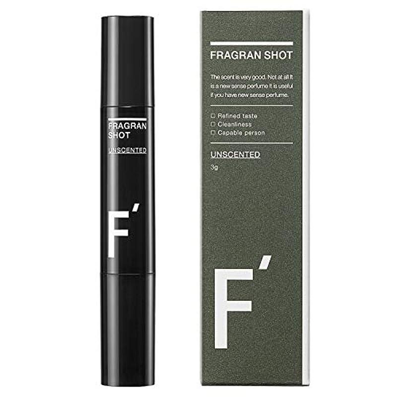 渇き影響を受けやすいです要塞F'(エフダッシュ) フレグランショット 無香料 男性用練香水