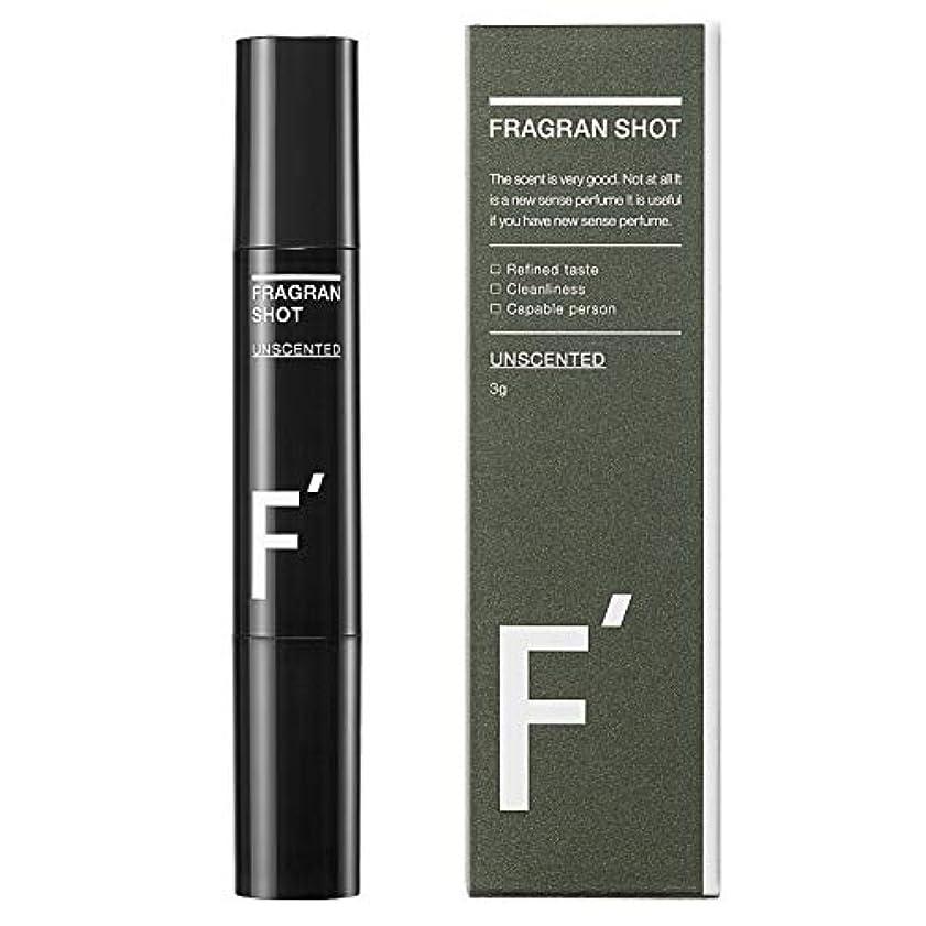 仮定する高層ビル線F'(エフダッシュ) フレグランショット 無香料 男性用練香水
