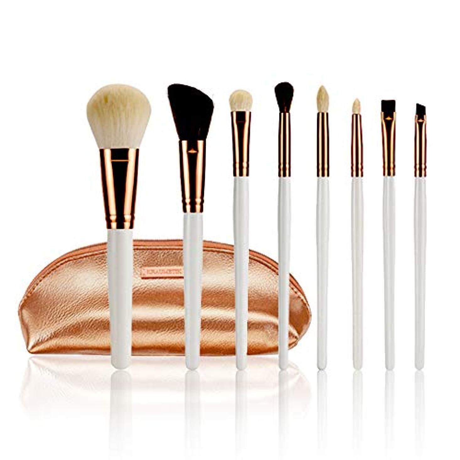 ドメインノイズオフェンスKRAUMETIK 8ピース化粧ブラシセット、赤面コンシーラーアイアドバンスト合成ブラシ化粧品化粧セット