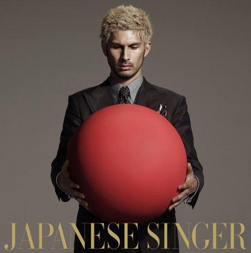 【特典応募ハガキ無し】JAPANESE SINGER