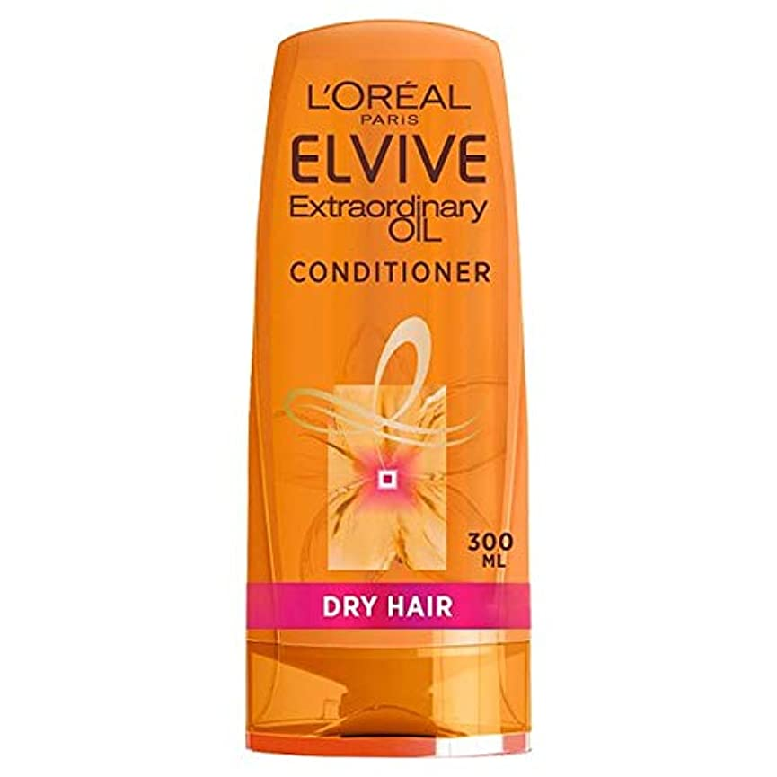 鈍い鮫囲い[Elvive] ロレアルElvive臨時オイルドライヘアコンディショナー300ミリリットル - L'oreal Elvive Extraordinary Oil Dry Hair Conditioner 300Ml [...