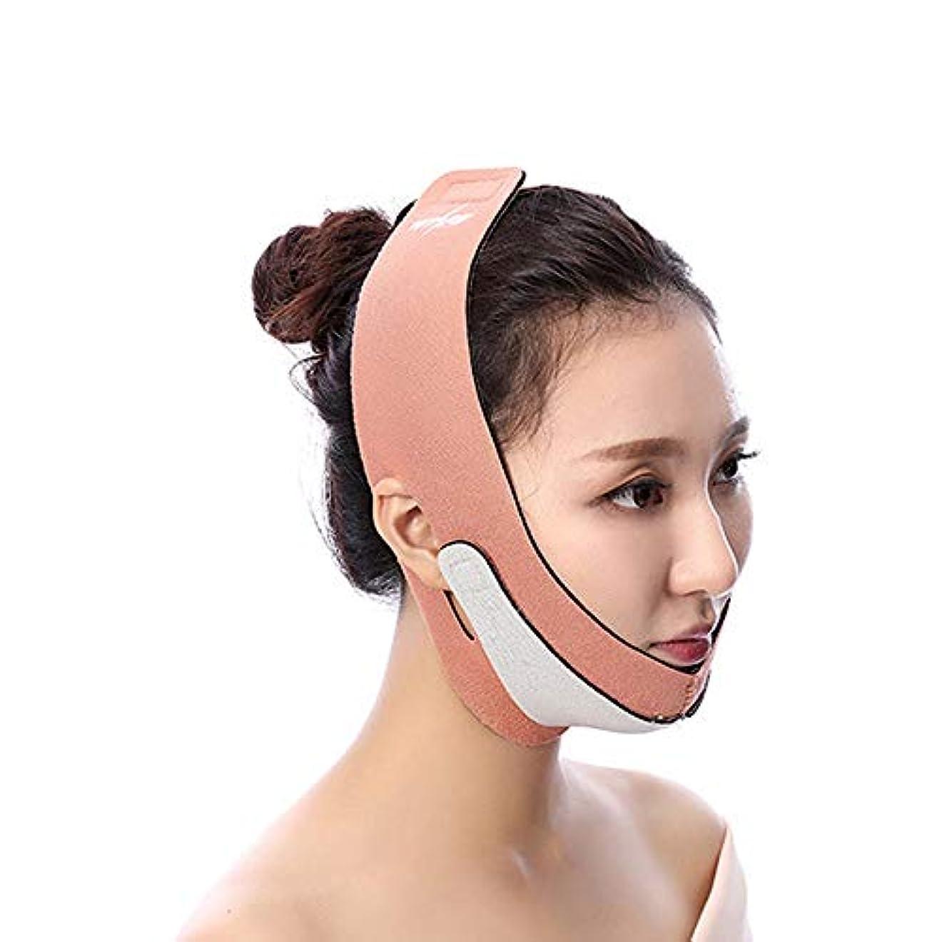 海里支店溶岩薄型フェイスマスク、フェイスリフティングに最適、フェイスバンドを引き締めて肌の包帯を締め、頬あごの持ち上げ、肌の包帯を引き締める(ワンサイズはすべてにフィット) (Color : Orange)